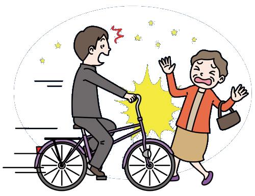 入ってますか?自転車保険 ...